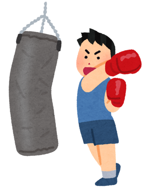boxing_sandbag_man.png