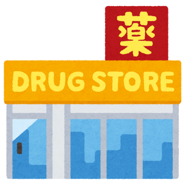 building_medical_drug_store.png