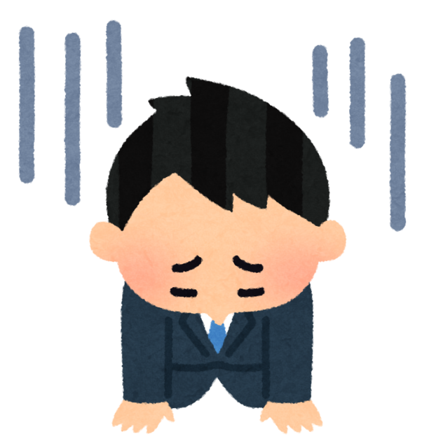 pose_ochikomu_businessman.png